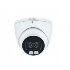 Camera Dome 4 in 1 2.0 Megapixel KBVISION FULL COLOR KX-CF2204S-A
