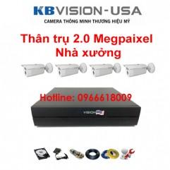 Bộ 4 camera KBVISION thân trụ 2.0 MP vỏ sắt