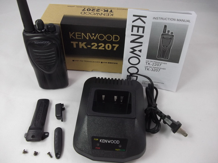 may-bo-dam-KENWOOD-2207-1